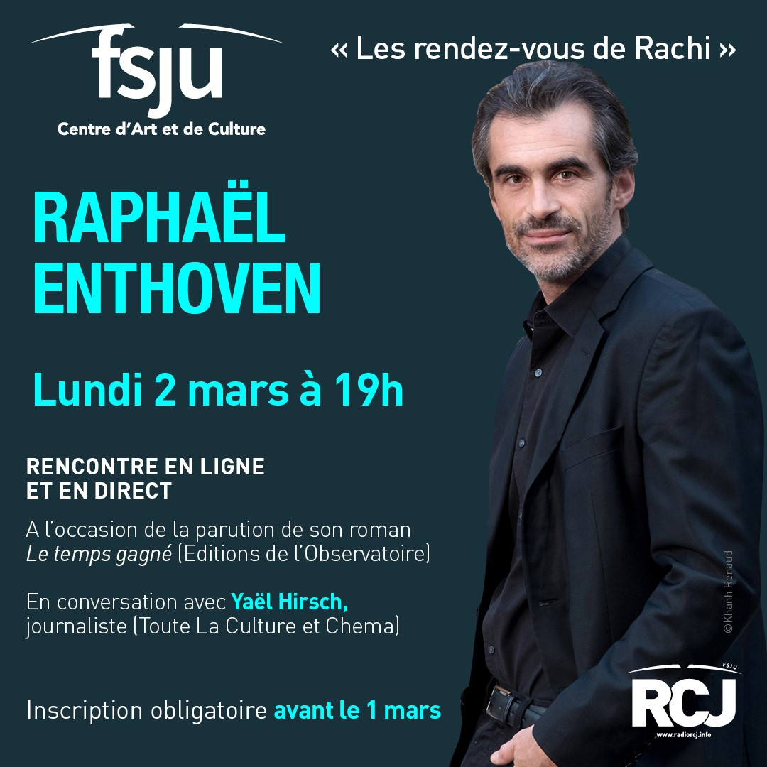 Raphaël Enthoven, avec Yaël Hirsh