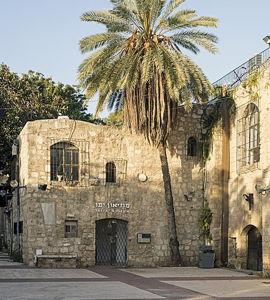 Vivre ensemble dans les villes mixtes en Israël? (Jaffa/Lod), par Yoann Morvan et Daniel Monterescu