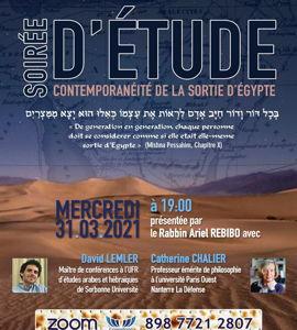 Contemporanéité de la sortie d'Egypte, avec David Lemler et Catherine Chalier