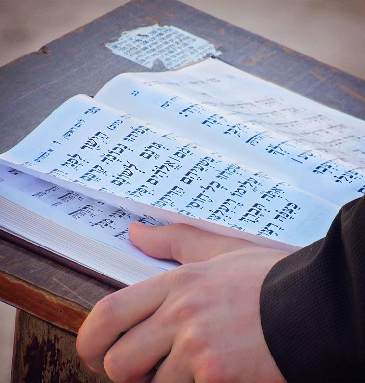 Faut-il être juif pour comprendre le Lévitique?, avec Didier Luciani