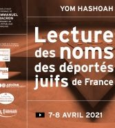 Retransmission virtuelle: Yom HaShoah 2021 - Lecture des noms