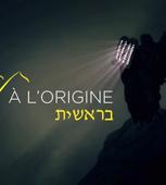 À l'origine Berechit: Torah et business
