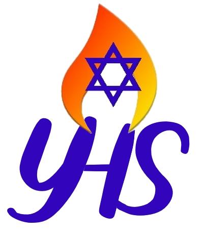 Commémoration Yom HaShoah 2021– Lecture des Noms