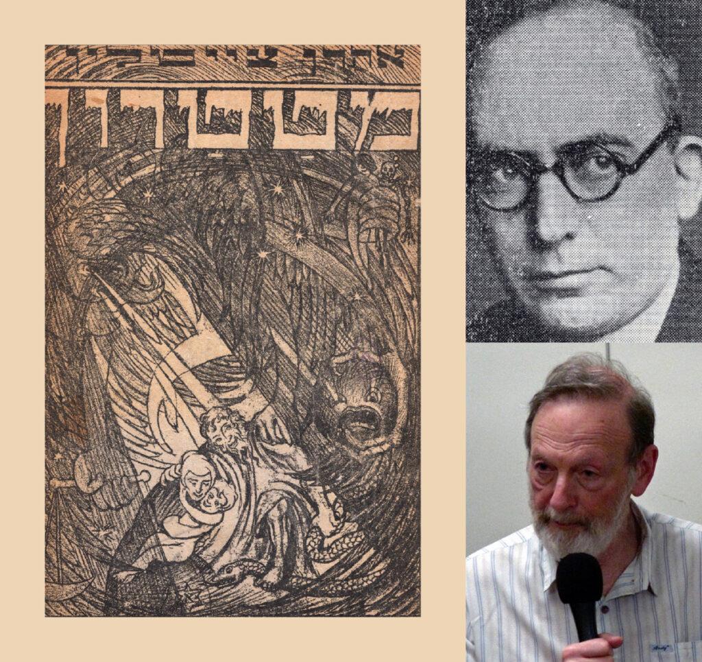 Metatren de Aaron Zeitlin, avec Yitskhok Niborski