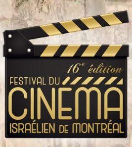 16e Festival du cinéma israélien à Montréal