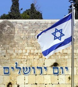 Célébration de Yom Yerushalayim