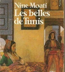 Les écrivaines juives de Tunisie et leur apport à la littérature des XXe et XXIe siècles
