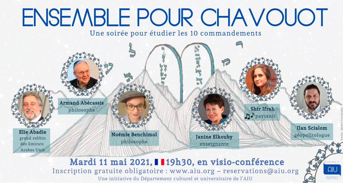 Ensemble pour Chavouot, une soirée pour étudier les 10 Commandements