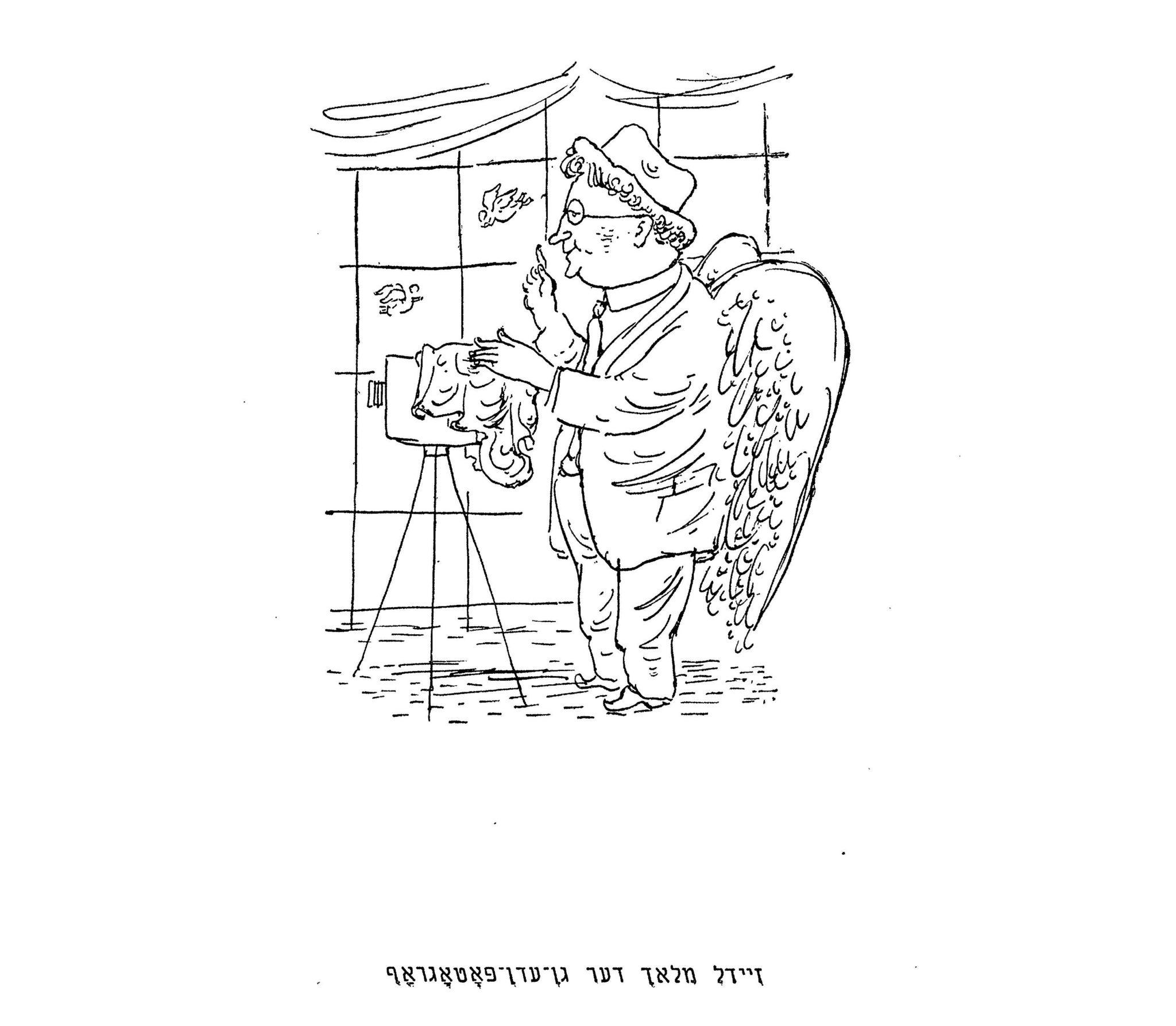 Yidish oyf der tsung: photographies, avec Régine NebeletArnaud Bikard.