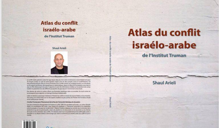 Le conflit par les cartes: présentation de l'atlas du conflit israélo-palestinien, avec Shaul Arieli