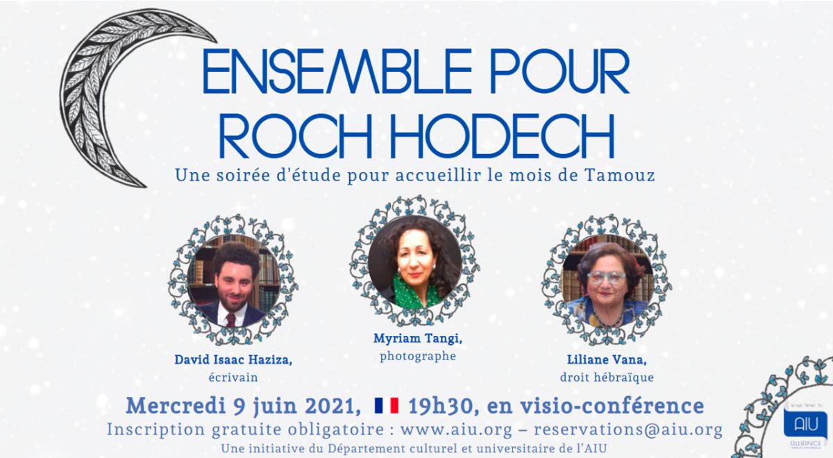 Ensemble pour Roch Hodech,  avec Liliane Vana, Myriam Tangi et David Isaac Haziza