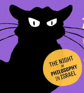 Nuit de la philosophie en Israël: l'avenir de la démocratie