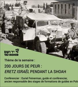 Les juifs d'Eretz Israël face au danger nazi, avec Ouriel Feinerman
