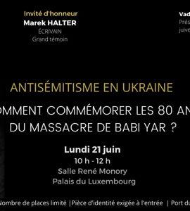 Commémoration du 80ème anniversaire du massacre de Babi Yar