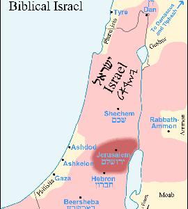 Terre d'Israël - Eretz Israël