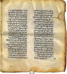 Hébreu biblique avec le Sefer Tehilim, avec Alain Ben Sussan
