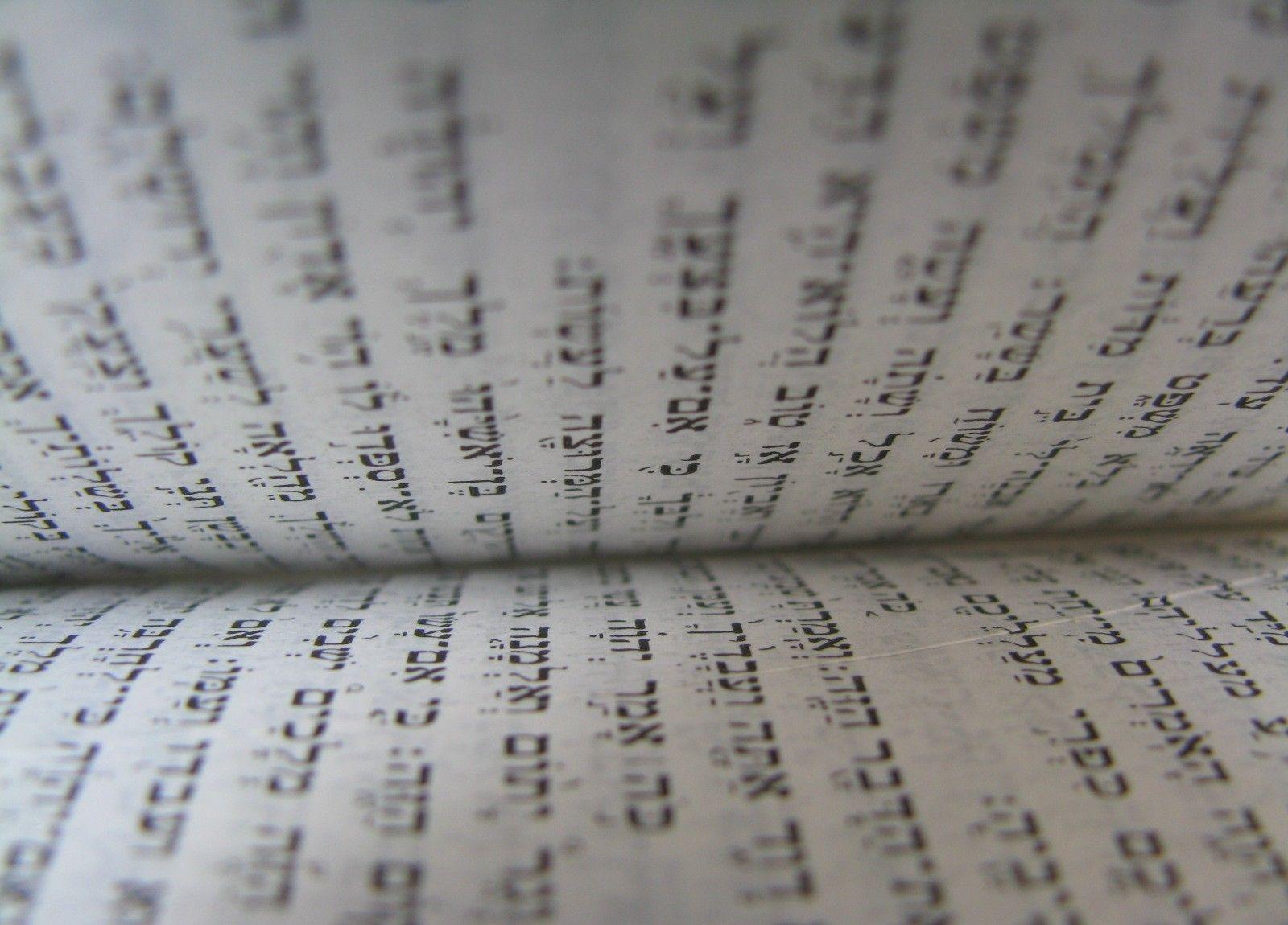 Lecture du livre d'Esther, avec Christian Argoud