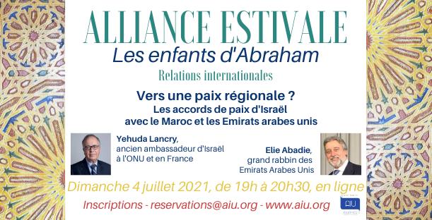 Vers une paix régionale?, avec Elie Abadie et Yehuda Lancry