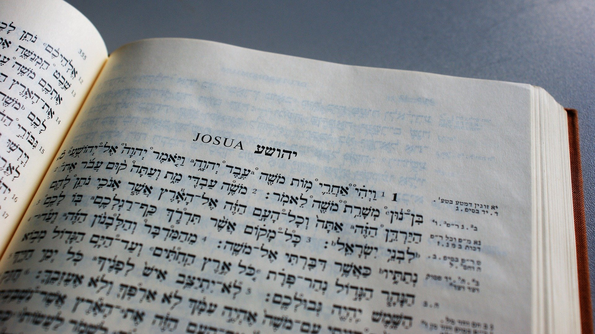 Hébreu biblique 1C, avec François Lestang