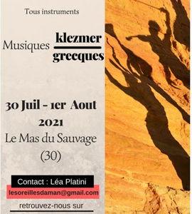 Musiques modales klezmer & grecques, avec Léa Platini et Arthur Rendu