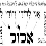 Voyage dans l'univers du mois de Eloul et des Selikhot, avec Raphaël Benizri