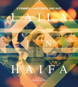 Laila in Haifa, de Amos Gitai