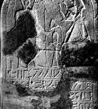 Histoire et archéologie bibliques, avec Eythan Levy