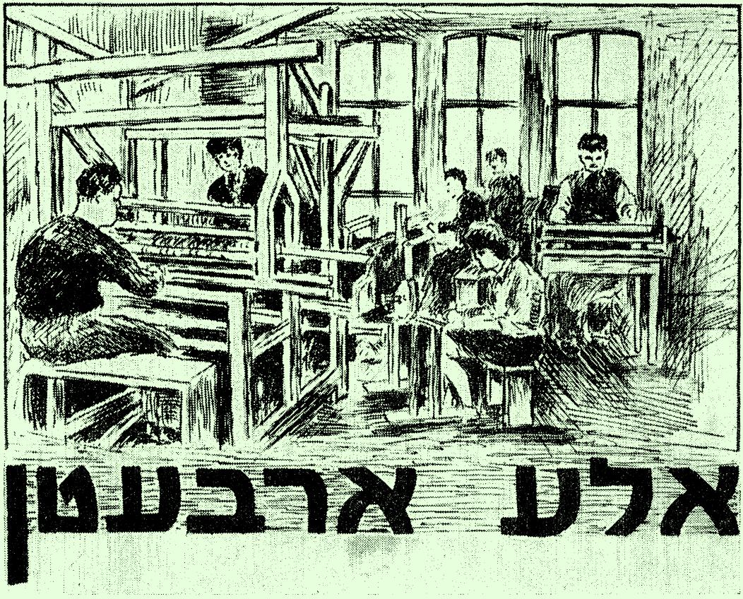 Yidish oyf der tsung: le monde du travail, avec Régine NebeletNatalia Krynicka