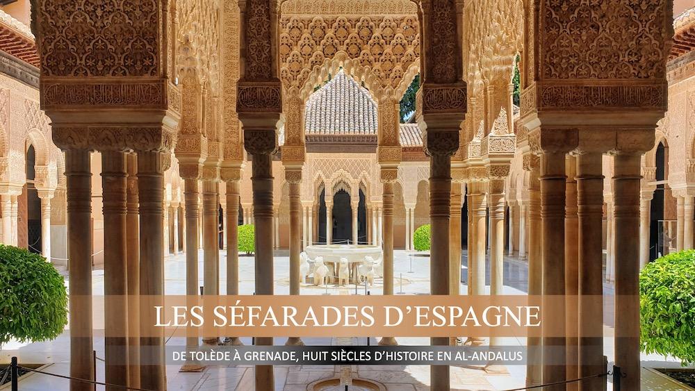 Les séfarades d'Espagne: de Tolède à Grenade, huit siècles d'histoire en al-Andalus…