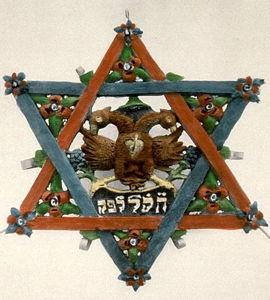 A la découverte du patrimoine juif