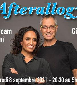 Afterallogy, avec Achinoam Nini & Gil Dor