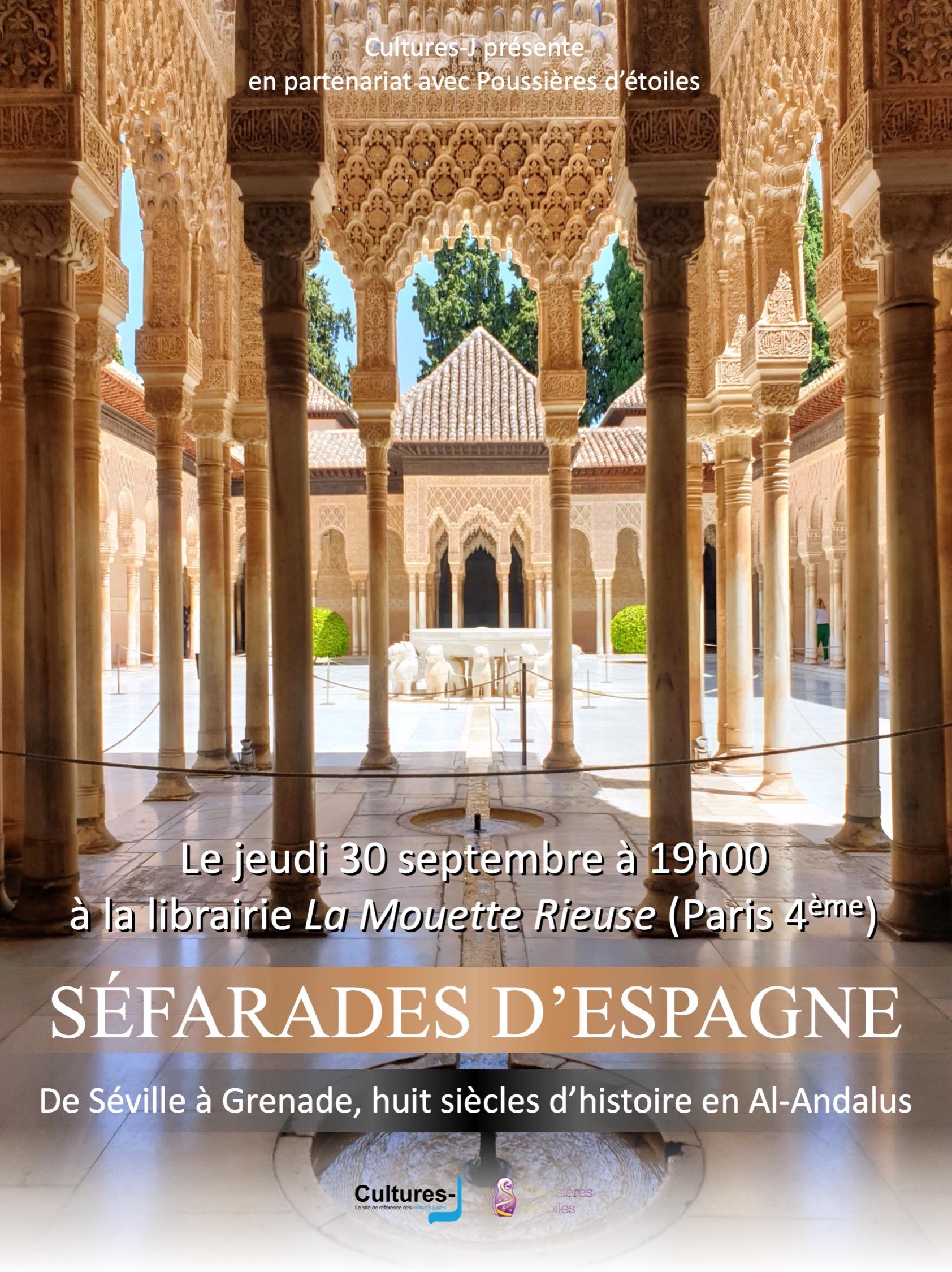 Les séfarades d'Espagne. De Séville à Grenade, huit siècles d'histoire en al-Andalus
