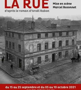La rue,  d'Isroël Rabon