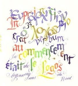 Evangile selon Jean: Et le verbe s'est fait chair, avec Philippe Haddad et Antoine Guggenheim