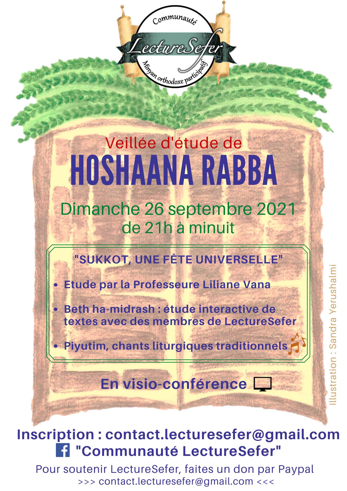 Veillée d'étude de Hoshaana Rabba, avec Liliane Vana