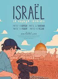 Israël, le voyage interdit, Kippour, de Jean Pierre Lledo