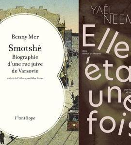 Rentrée littéraire israélienne, avec Yaël Neeman et Benny Mer