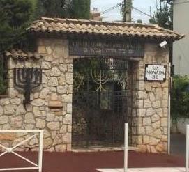 Synagogue Eliahou Hanavi
