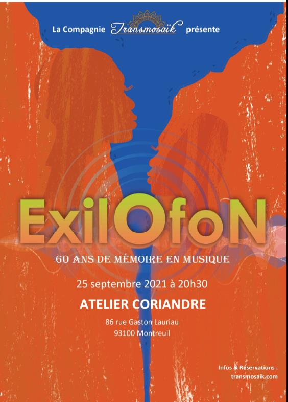 ExilOfoN