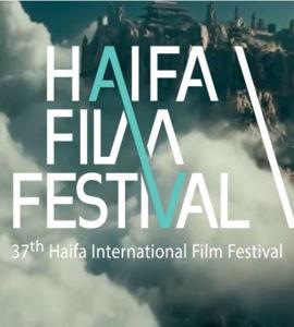 37e Festival International du Film de Haïfa