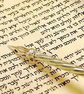 Les dimanches d'hébreu biblique