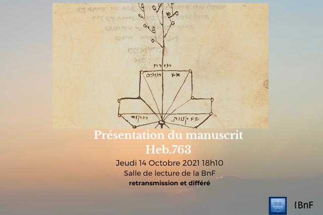 Présentation d'un manuscrit rare du Sefer Yetsirah Heb.763,  avec Michael Sebban et Laurent Hericher