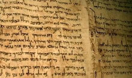 Exégèse biblique, avec Dalia de Macar–Elbaum