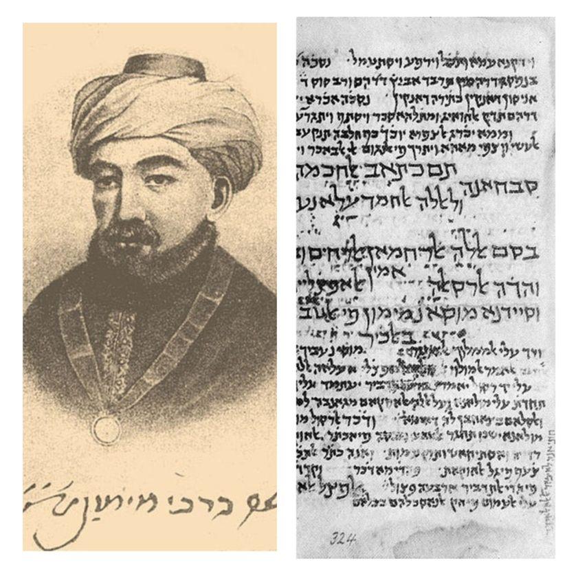 Le monde Sépharade : Maïmonide, l'histoire et son œuvre, avec Yoni Krief