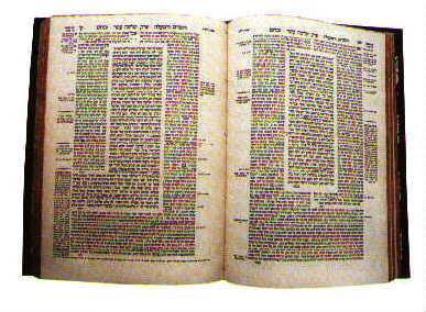 Etude du Talmud, par David Touboul