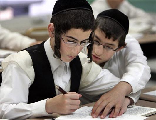 Cercle de conversation yiddish