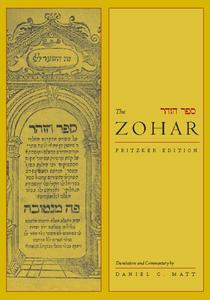 """La Résurrection des morts ou """"Teh'yyath haMetim"""", de Michel Attali"""