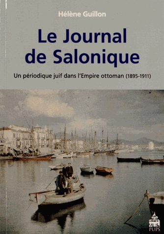Journal de Salonique, d'Hélène Guillon