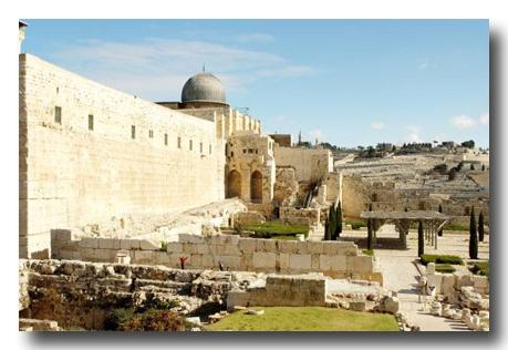 Israël, rêve d'avenir