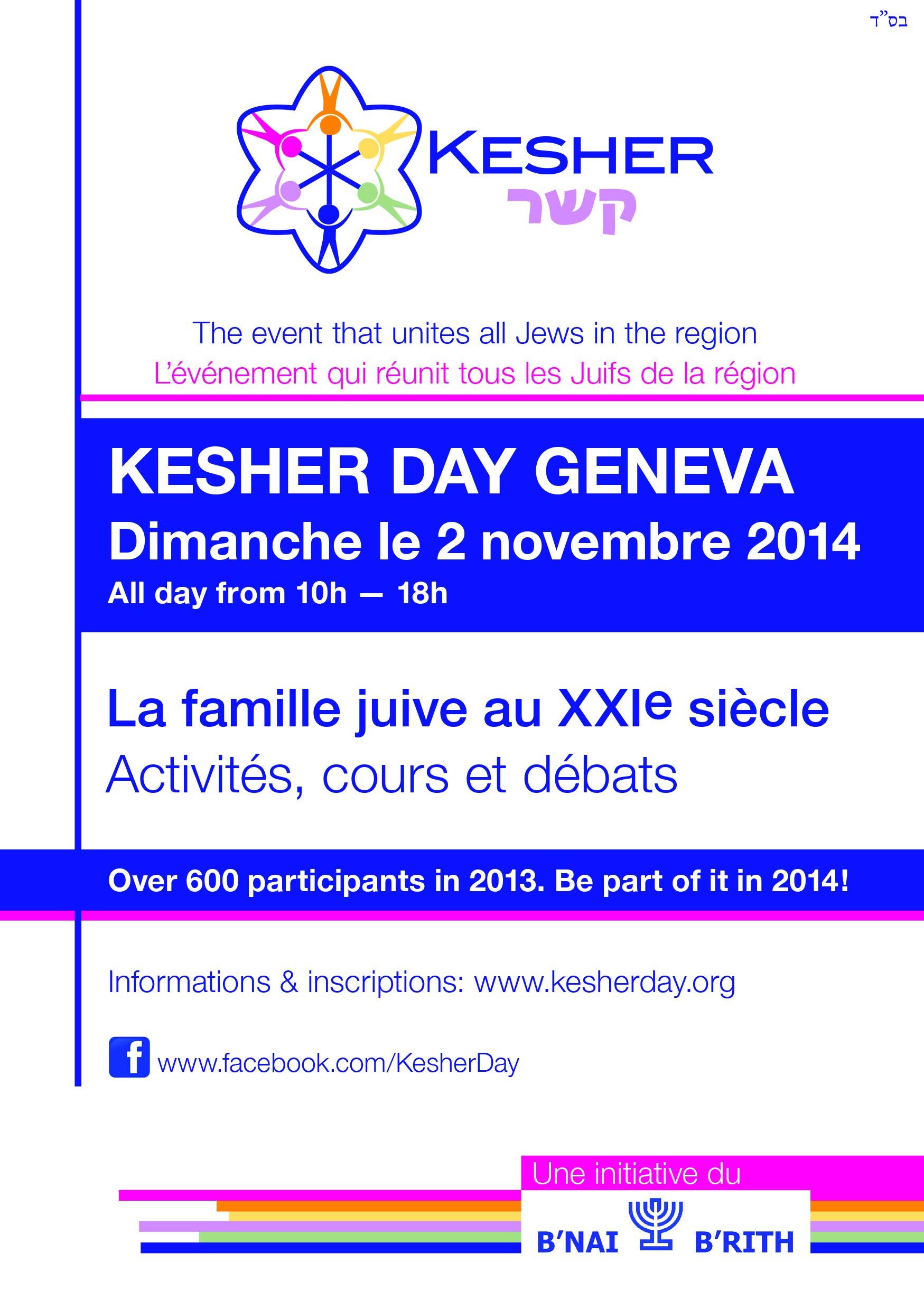 Kesher Day Geneva